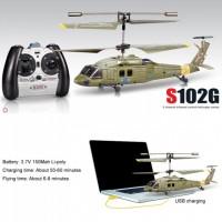 Вертолет Syma s102g mini Black Hawk радио управление