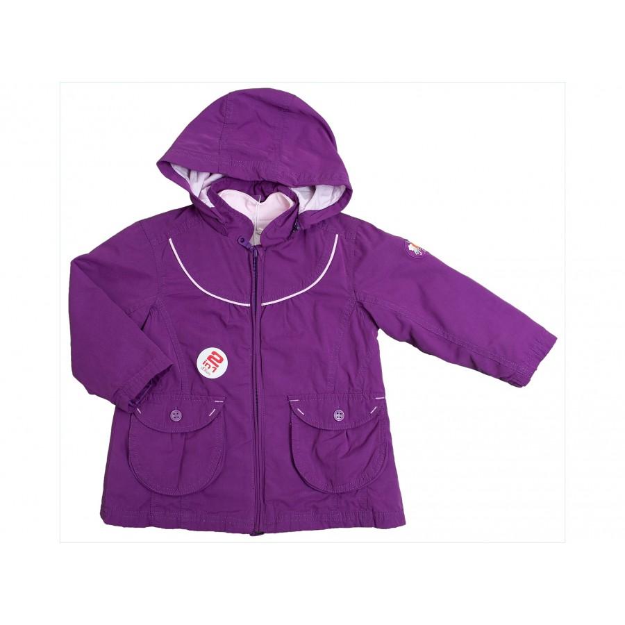 Куртка 2 в 1 (251564)