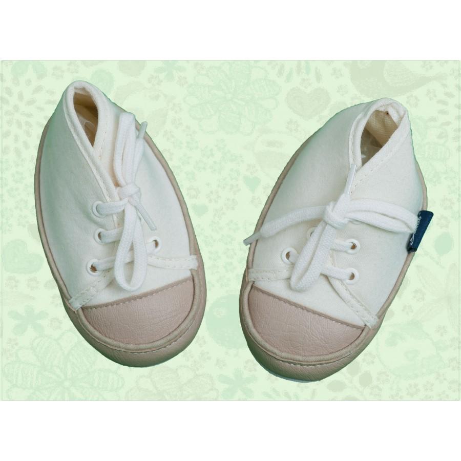 Ботинки (247456)