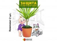 Защита на цветочный горшок Shouse ( решетка-накладка от кошек ) (529583)