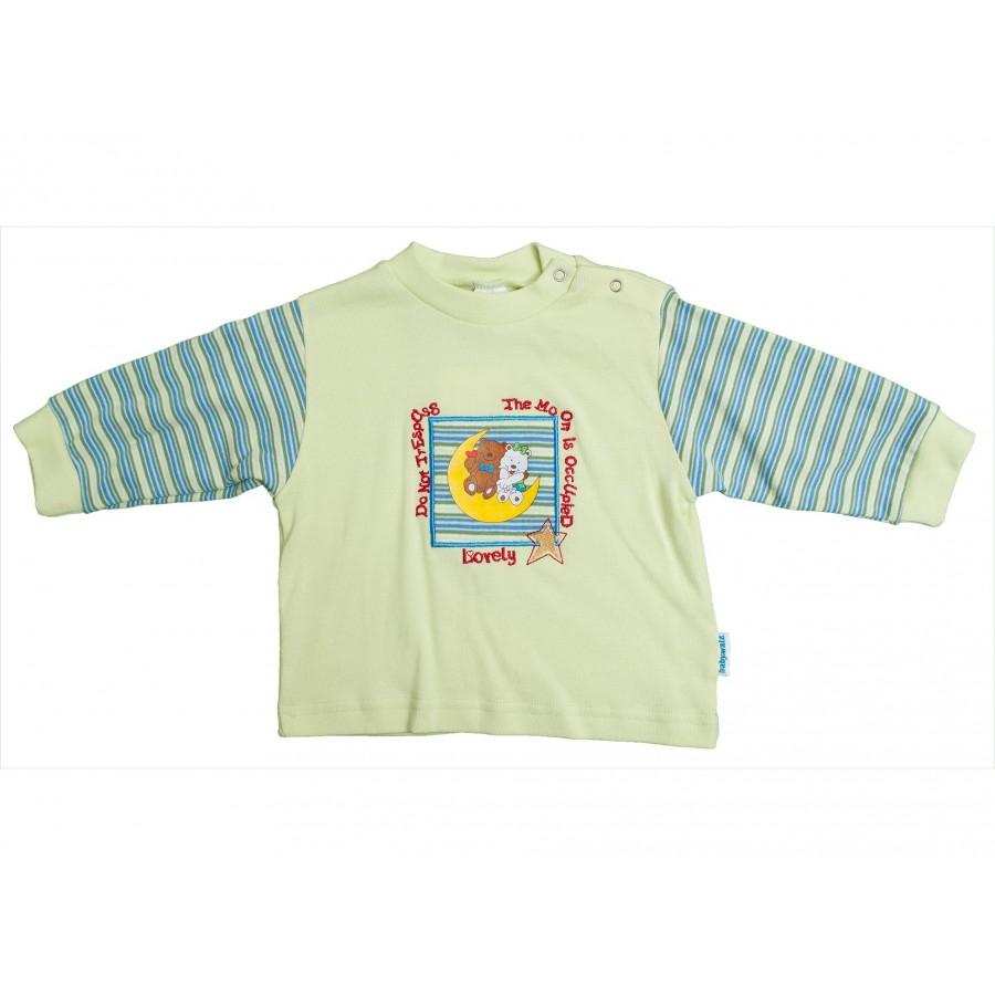 Пижама (239488)