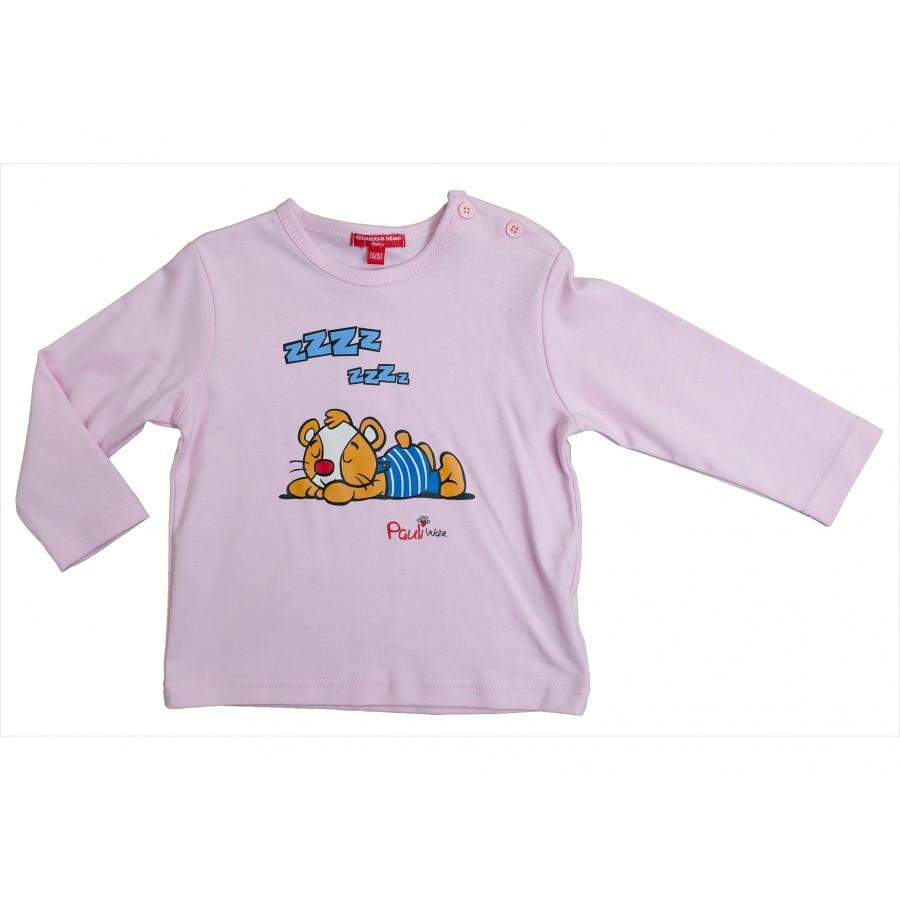 Пижама (698835)