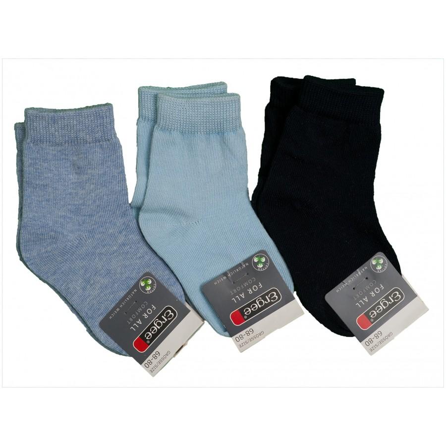 Носки 3 пары (682012)